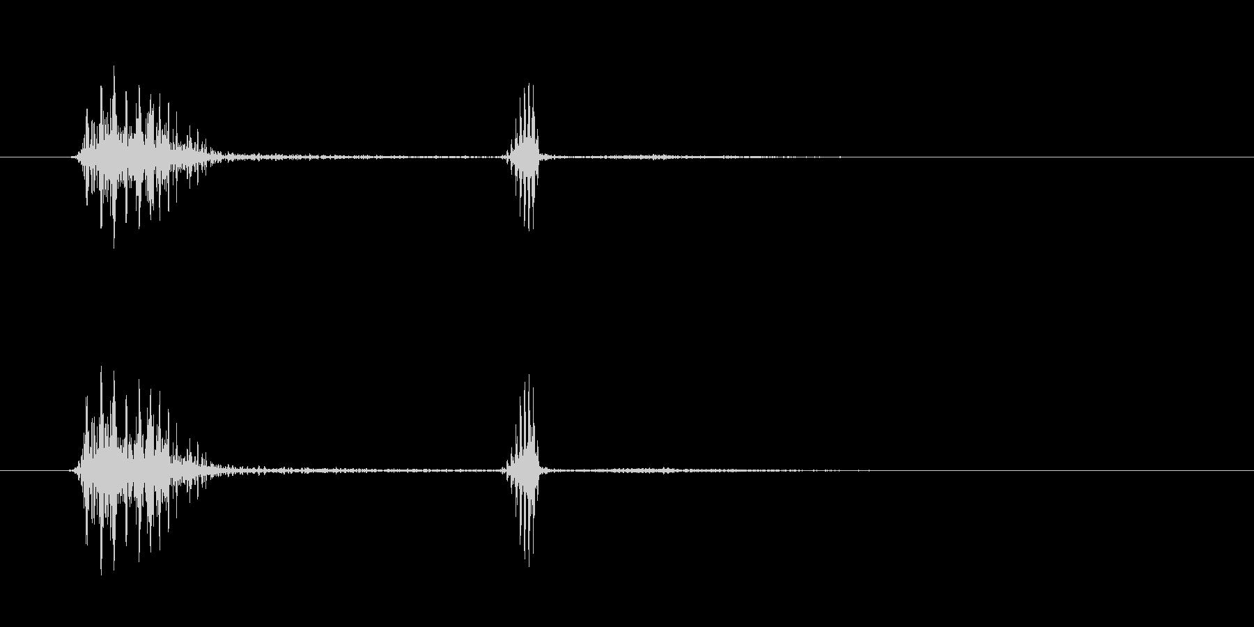 クァッパ!クセになるスワイプ音。の未再生の波形