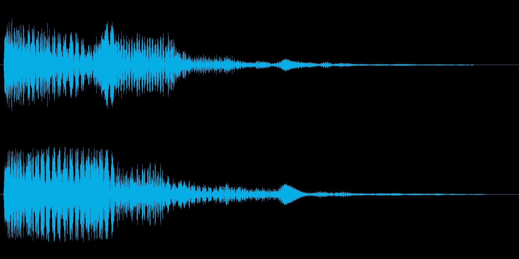 ボォワァワァワァ〜ンの再生済みの波形