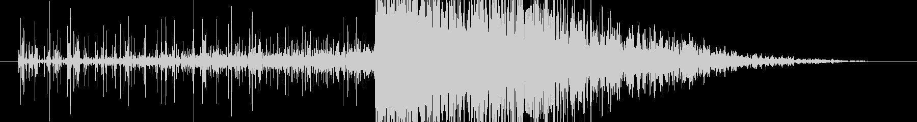 導火線 爆発の未再生の波形