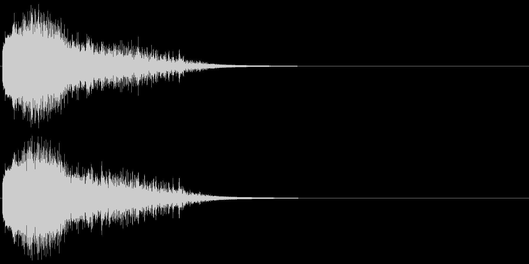 注意を引くインパクトのある音#1の未再生の波形