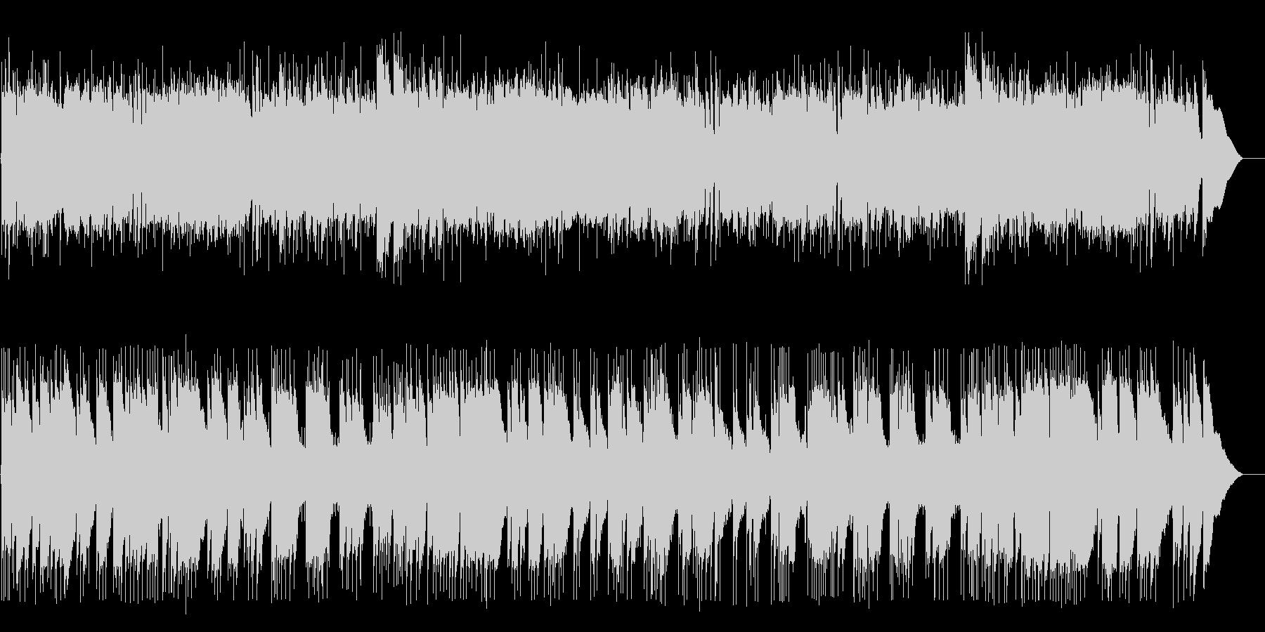 まったりと朗らかなアコギサウンドの未再生の波形