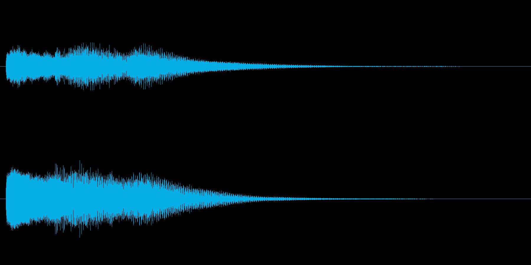 ピンポーン  ピンポン  玄関の再生済みの波形