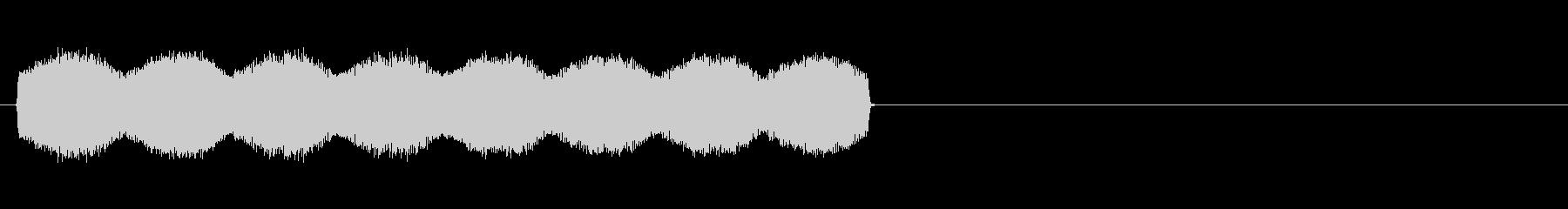 ゴニョゴニョ・・・(放送禁止、伏せ音)の未再生の波形