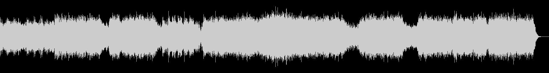 ブルックグリーン組曲より第二楽章エアーの未再生の波形