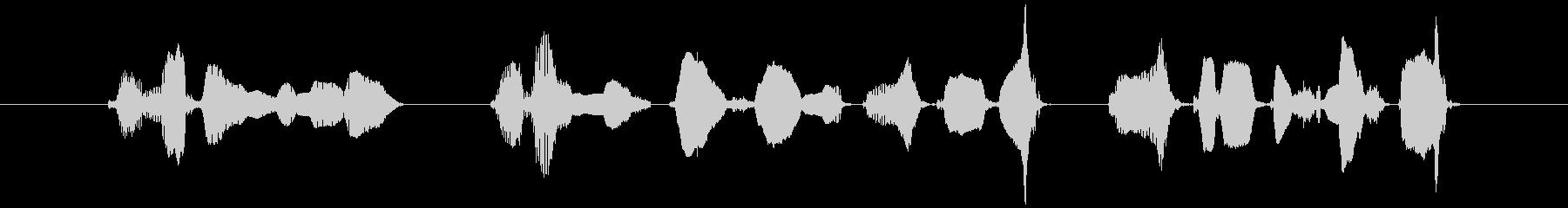 この番組はご覧のスポンサーの提供で~の未再生の波形