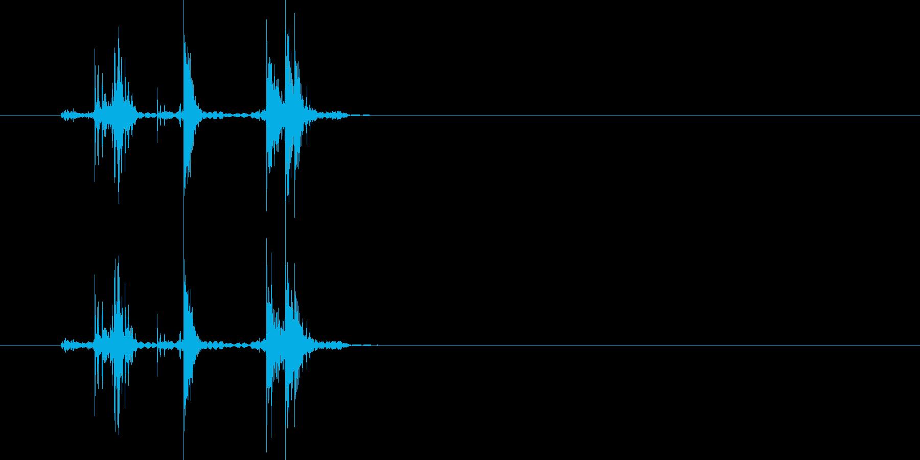 カチャチャッ!(軽い金属音)の再生済みの波形