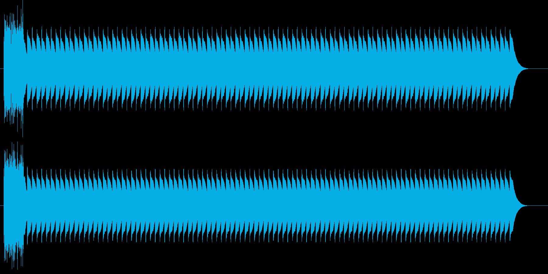 鉄道サウンド ATS警報音の再生済みの波形