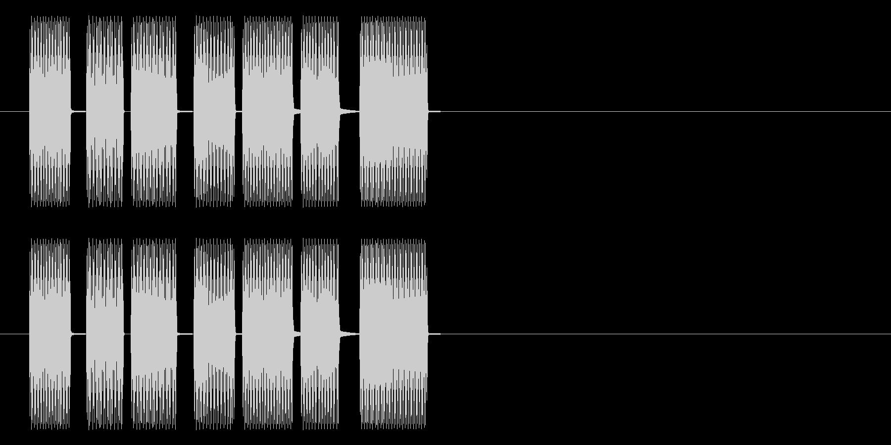 ティロリロリロリの未再生の波形