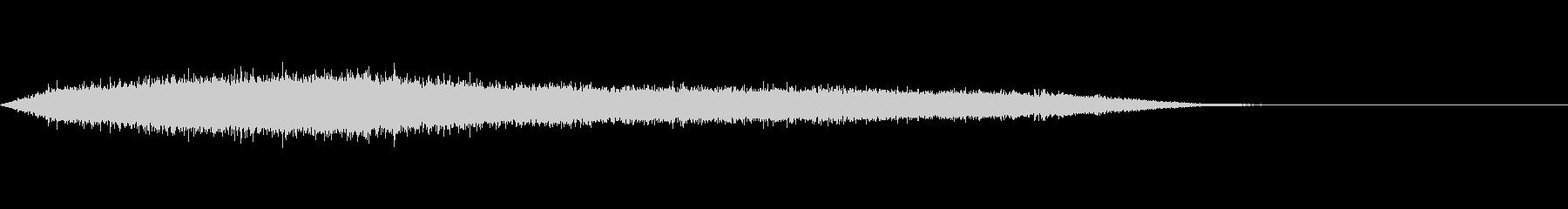 ワァー!キャー!コンサートライブの歓声5の未再生の波形