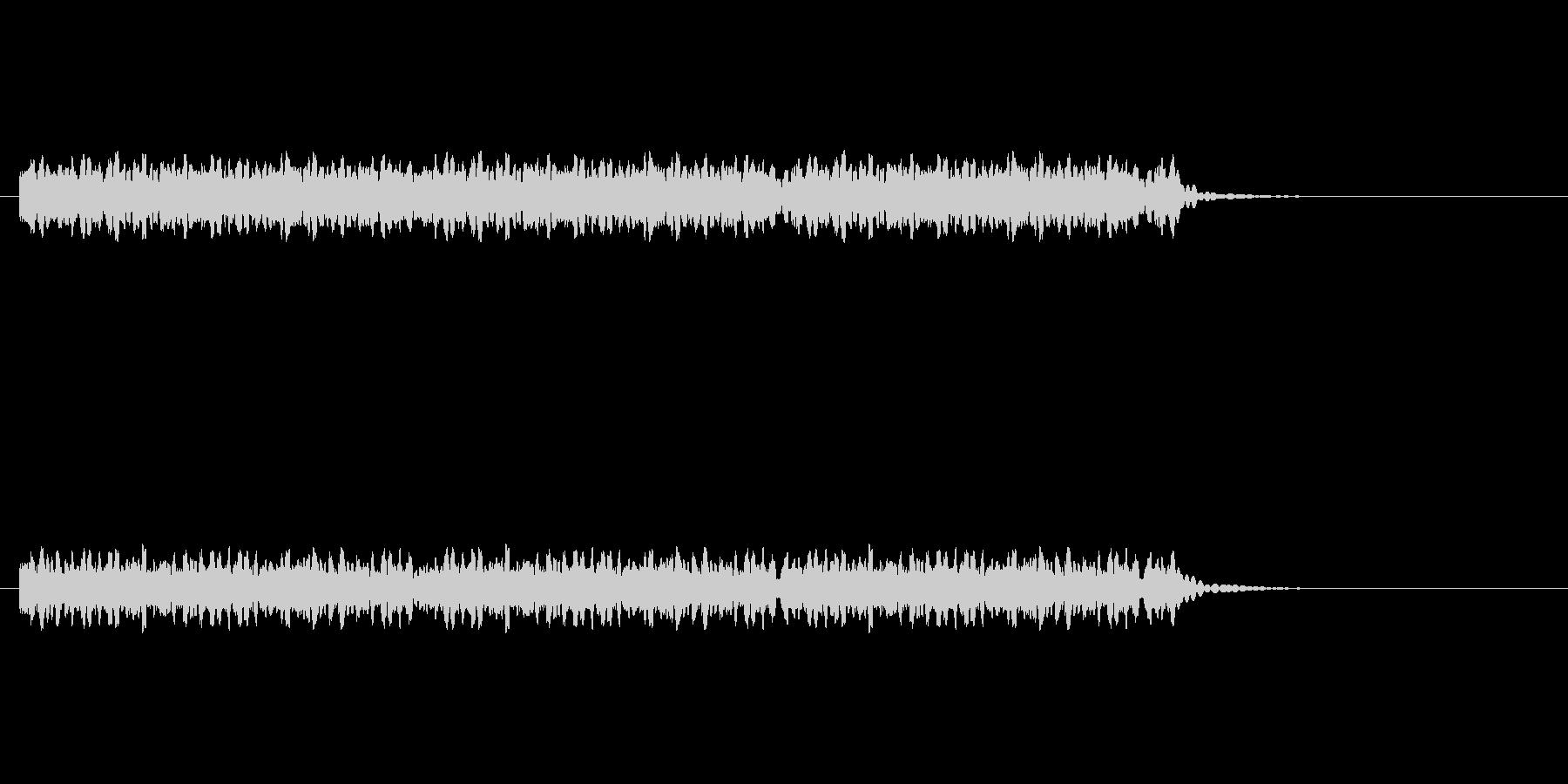 発車サイン音の未再生の波形