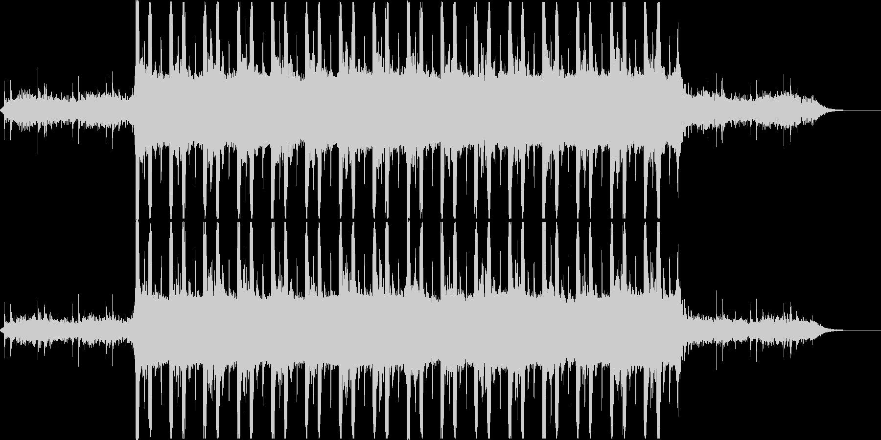 クールでエレクトロでパワフルなビートの未再生の波形