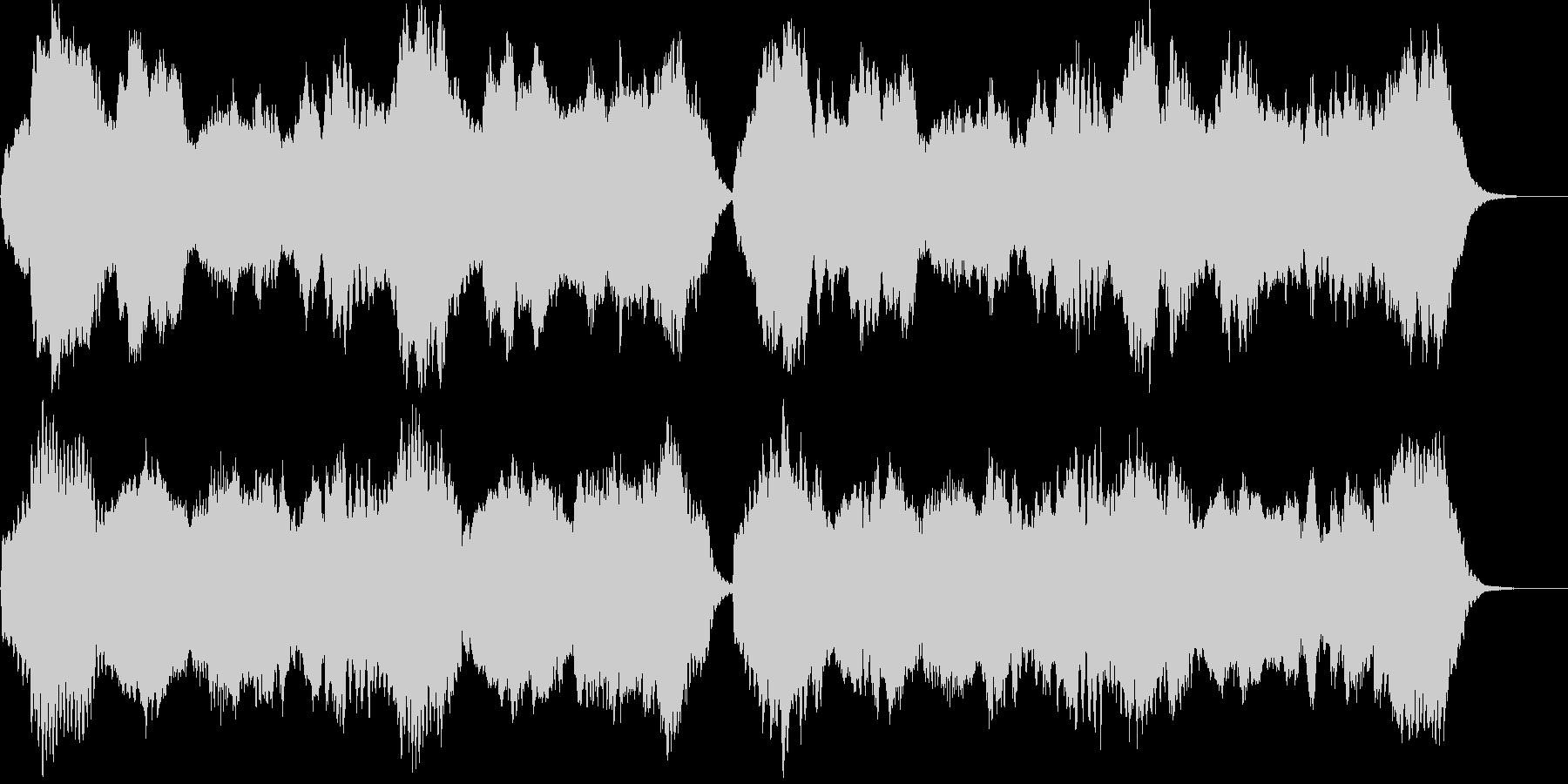 うとうとするような優しい木管四重奏の未再生の波形