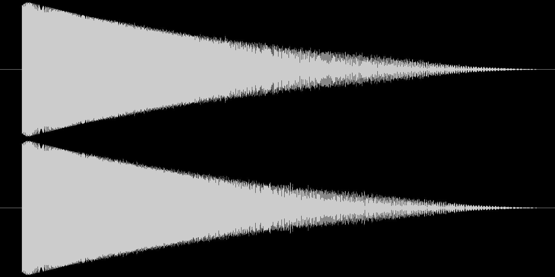 弾を撃つ(ショット) チュンの未再生の波形