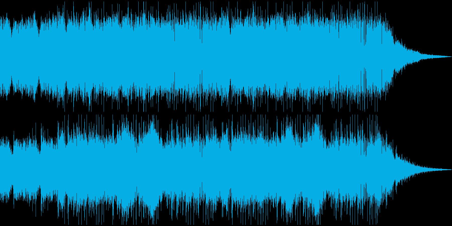 幻想的で近未来的なアンビエント電子世界の再生済みの波形