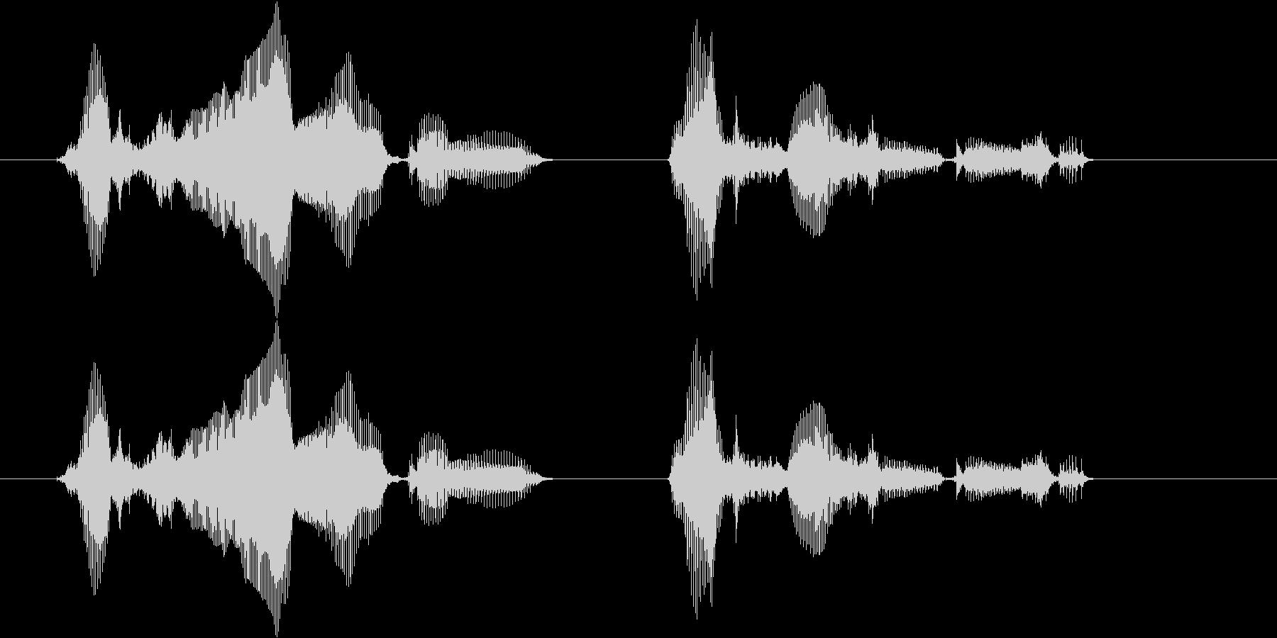 発信音のあとに、メッセージをどうぞ。の未再生の波形