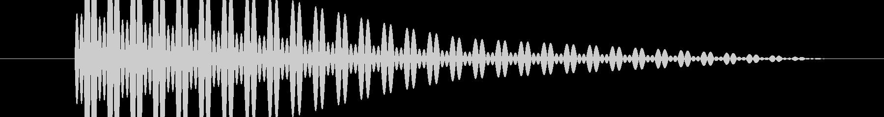 電子ボタンの未再生の波形