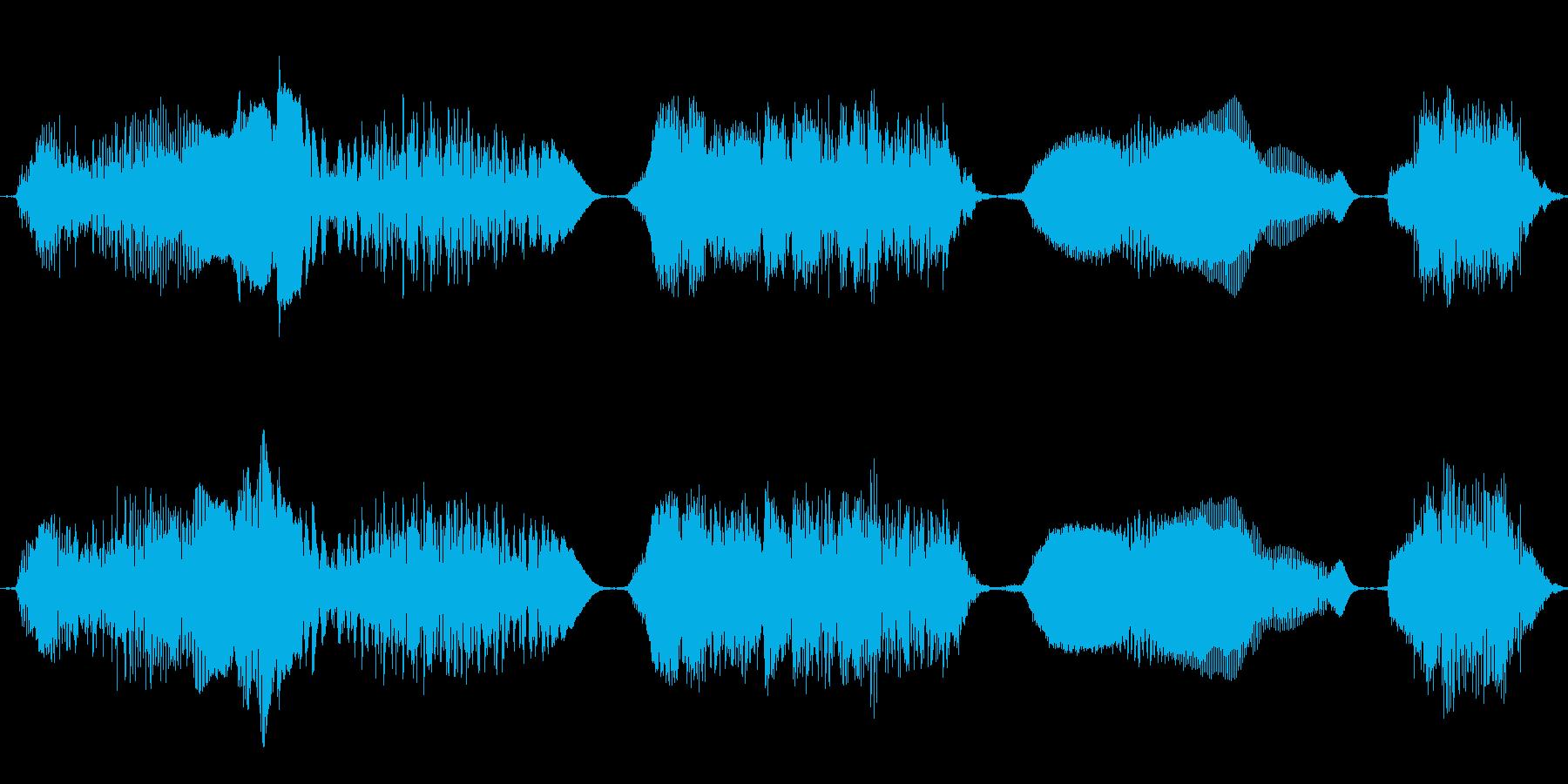 「いやーっ!」の再生済みの波形