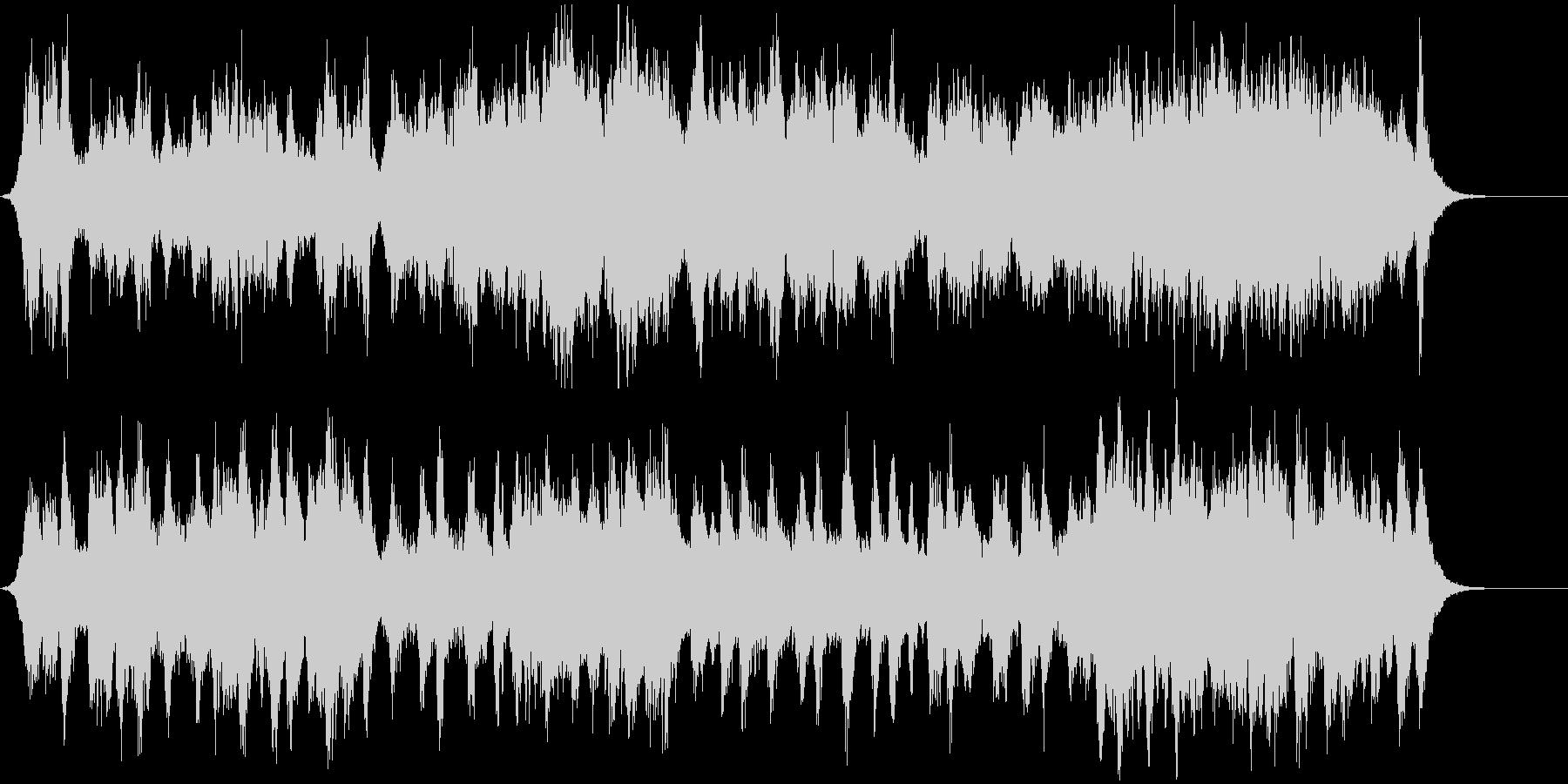 オープニング向けの壮大なオーケストラの未再生の波形