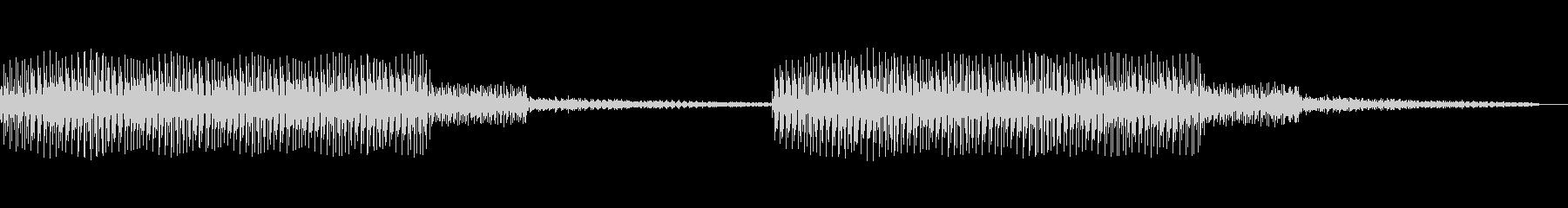 ブーブーというサイレンやアラームの音ですの未再生の波形