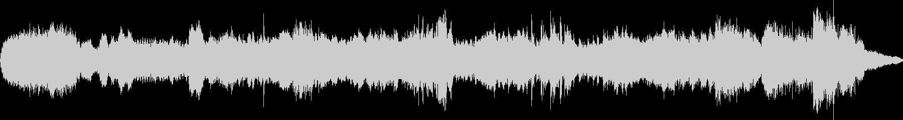 美メロとガツンとギターが混交する交響曲の未再生の波形