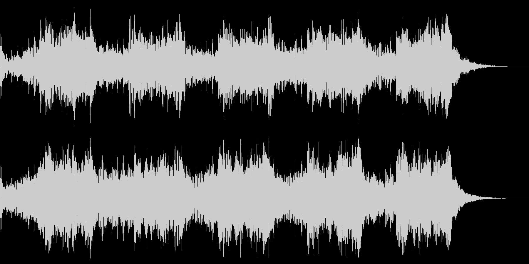 ダークなストリングス ホラー、恐怖の演出の未再生の波形