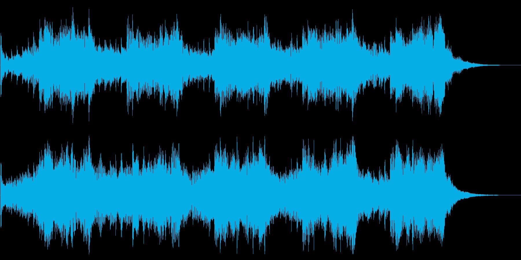 ダークなストリングス ホラー、恐怖の演出の再生済みの波形