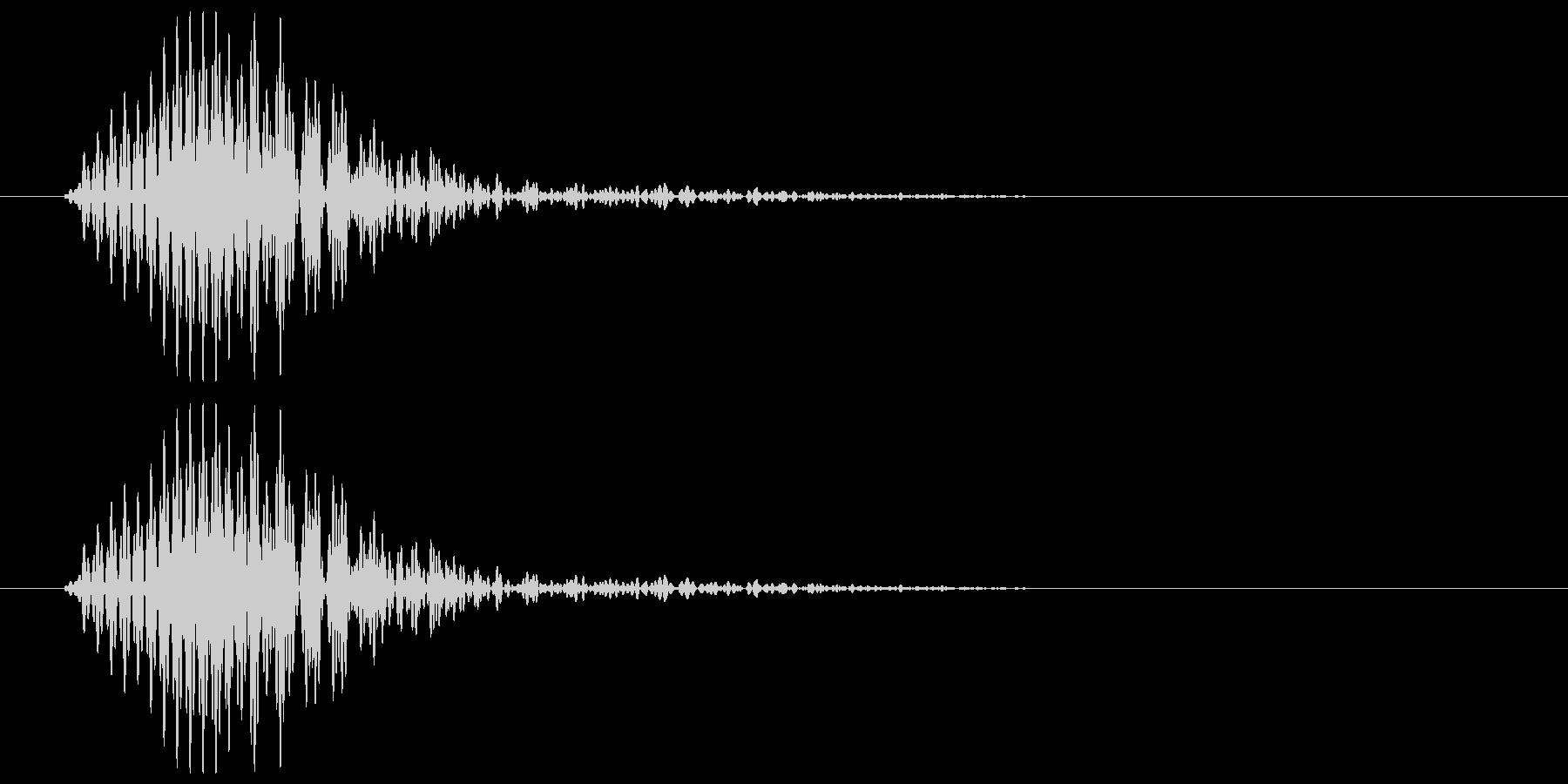 ワンッ(犬の鳴き声)の未再生の波形