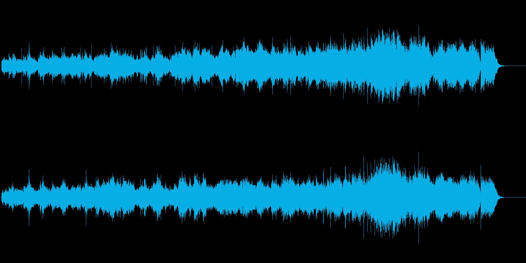 シリアス&ブルーなニュー・エイジ/ジャズの再生済みの波形