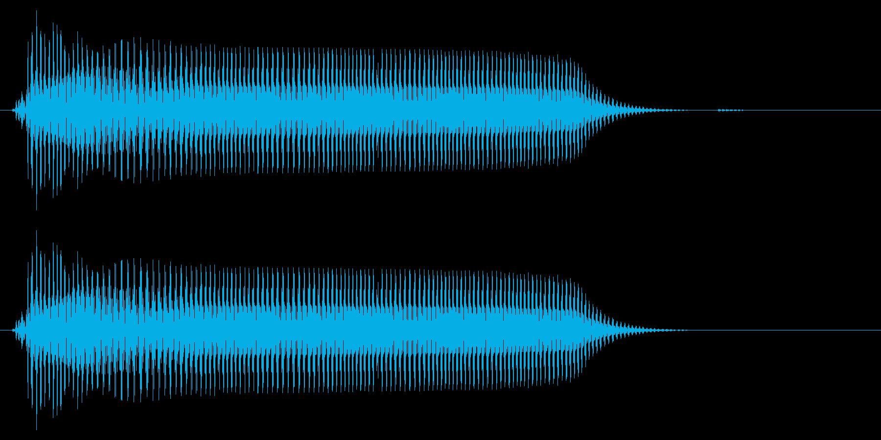 ビヨヨヨーン(コミカル)の再生済みの波形