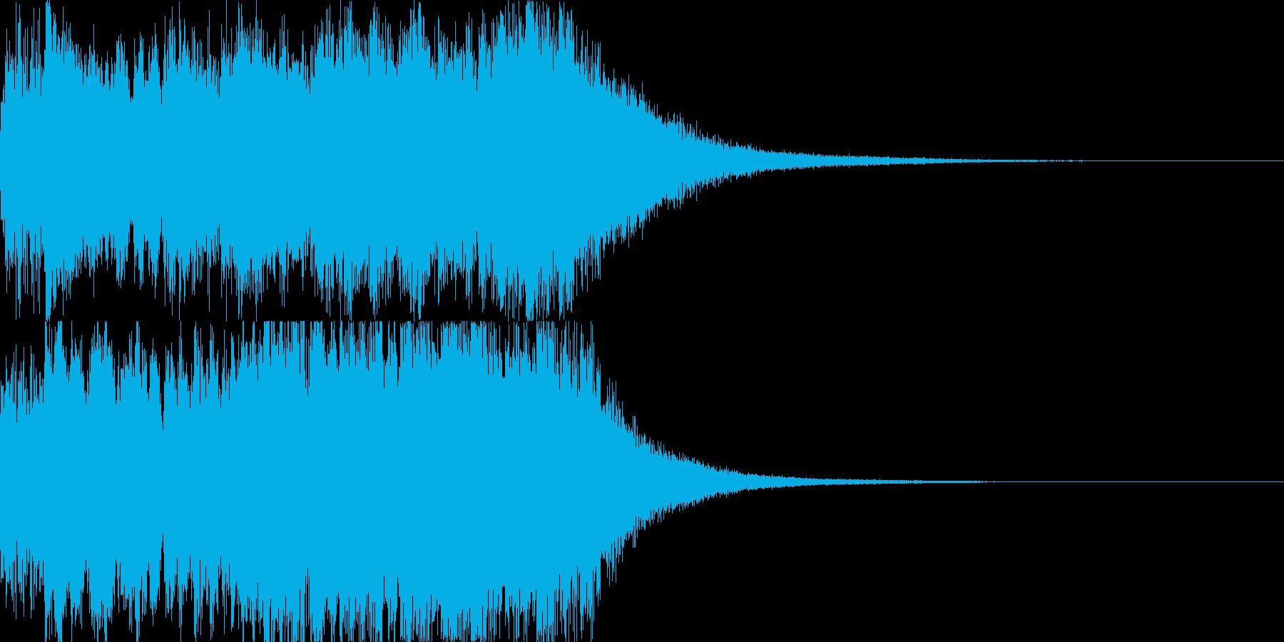 勝利のファンファーレの再生済みの波形