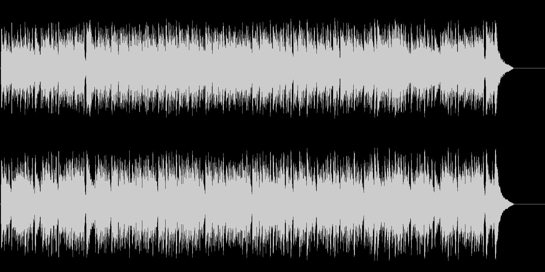 エレガントなゆったりとしたボサノバの未再生の波形