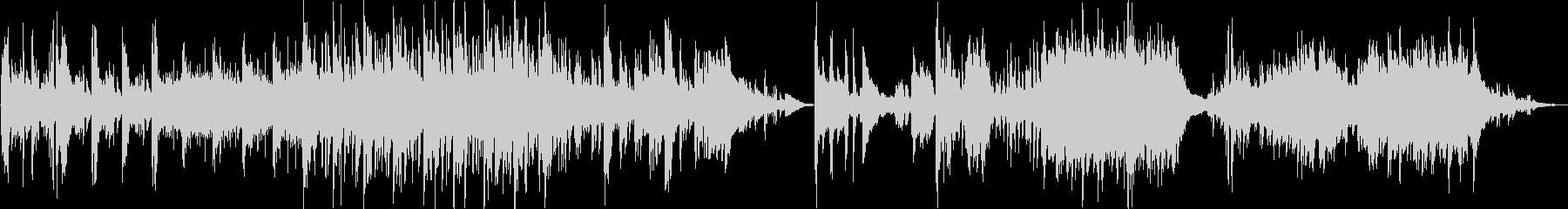 ピアノの動きが特徴的なオーケストラの未再生の波形
