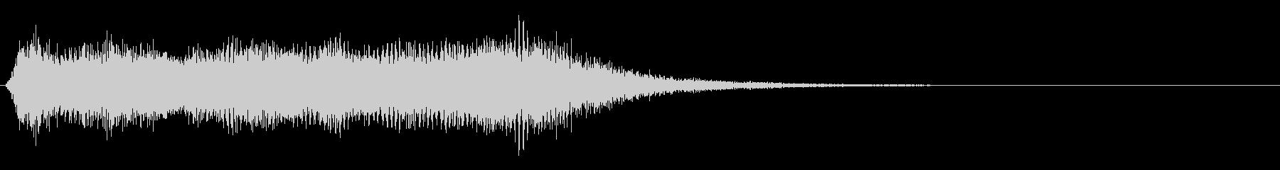 シンプルなファンファーレ:ジャジャーン!の未再生の波形