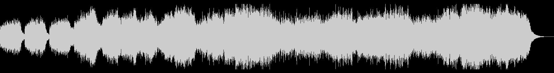 ダークでシネマチックなBGMの未再生の波形
