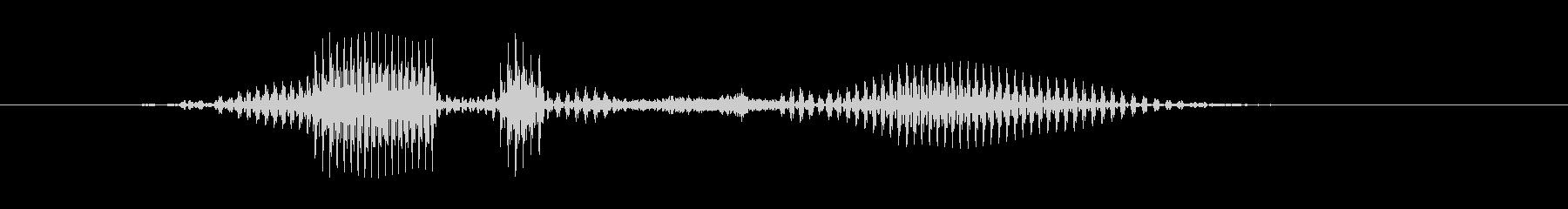 レベル3(スリー)の未再生の波形