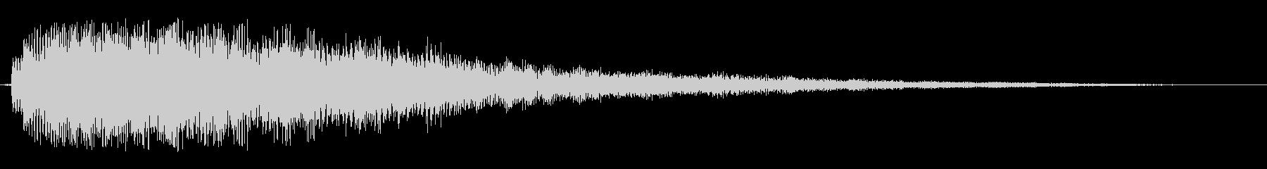 キュワァーン(魔法をかける時の効果音)の未再生の波形
