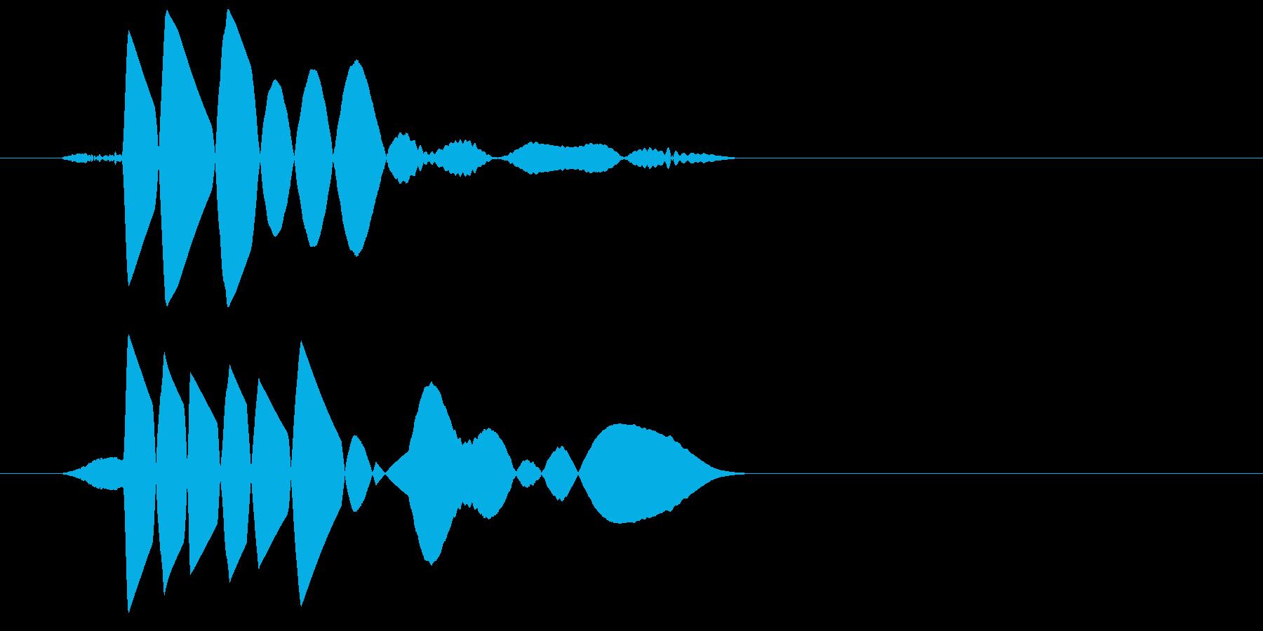 ドン(低い打撃音、物を落とした音)の再生済みの波形