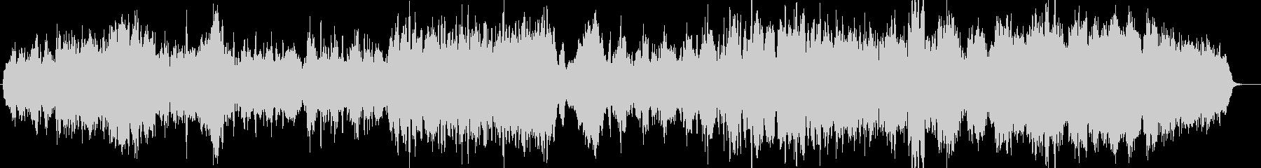 ジブリ的イメージの弦楽アンサンブルの未再生の波形
