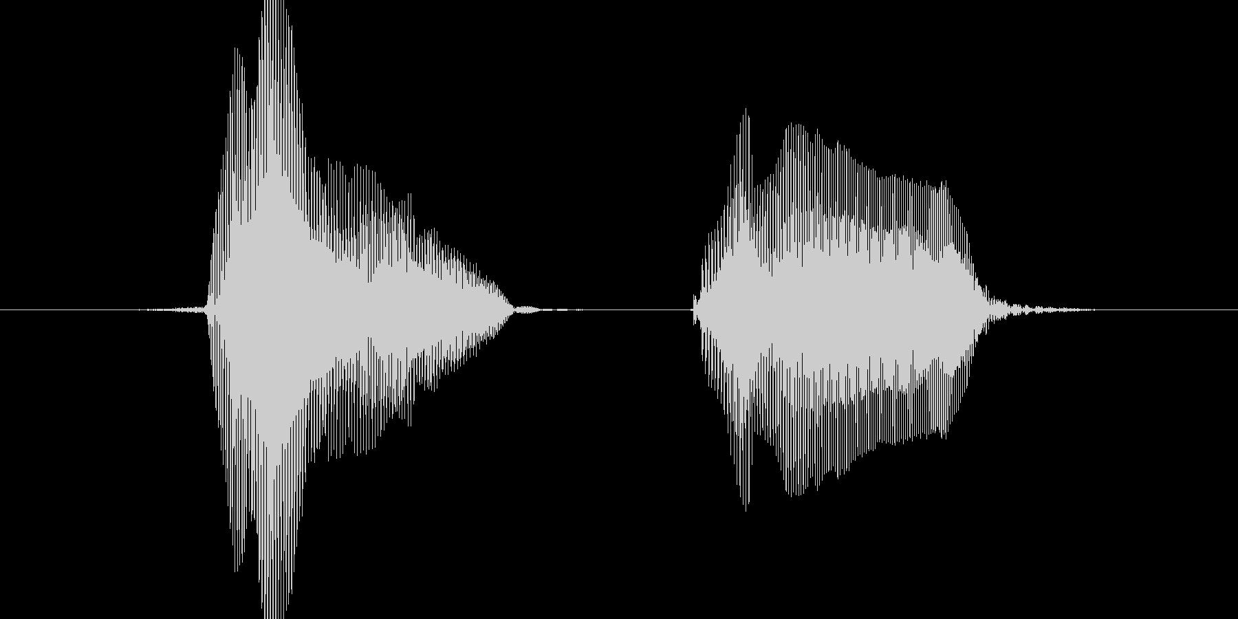 ファイト!の未再生の波形