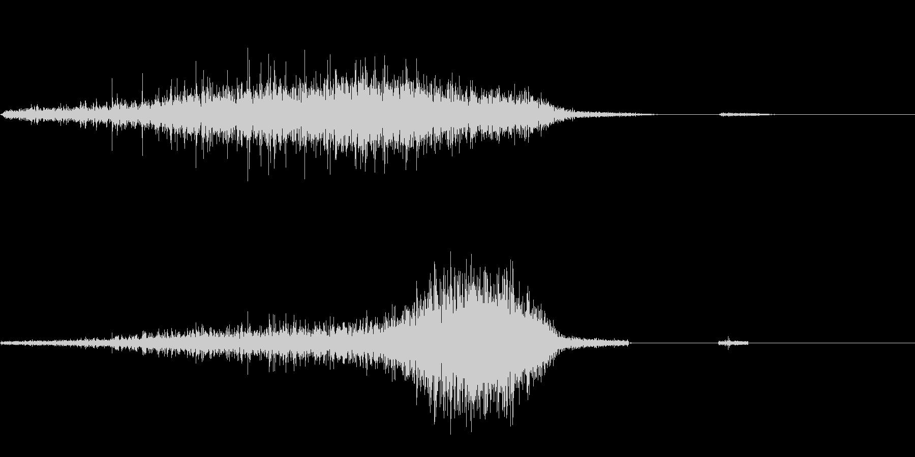 シュイ(入り口を閉じる)の未再生の波形
