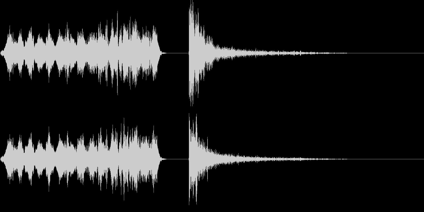 溜め攻撃音01の未再生の波形