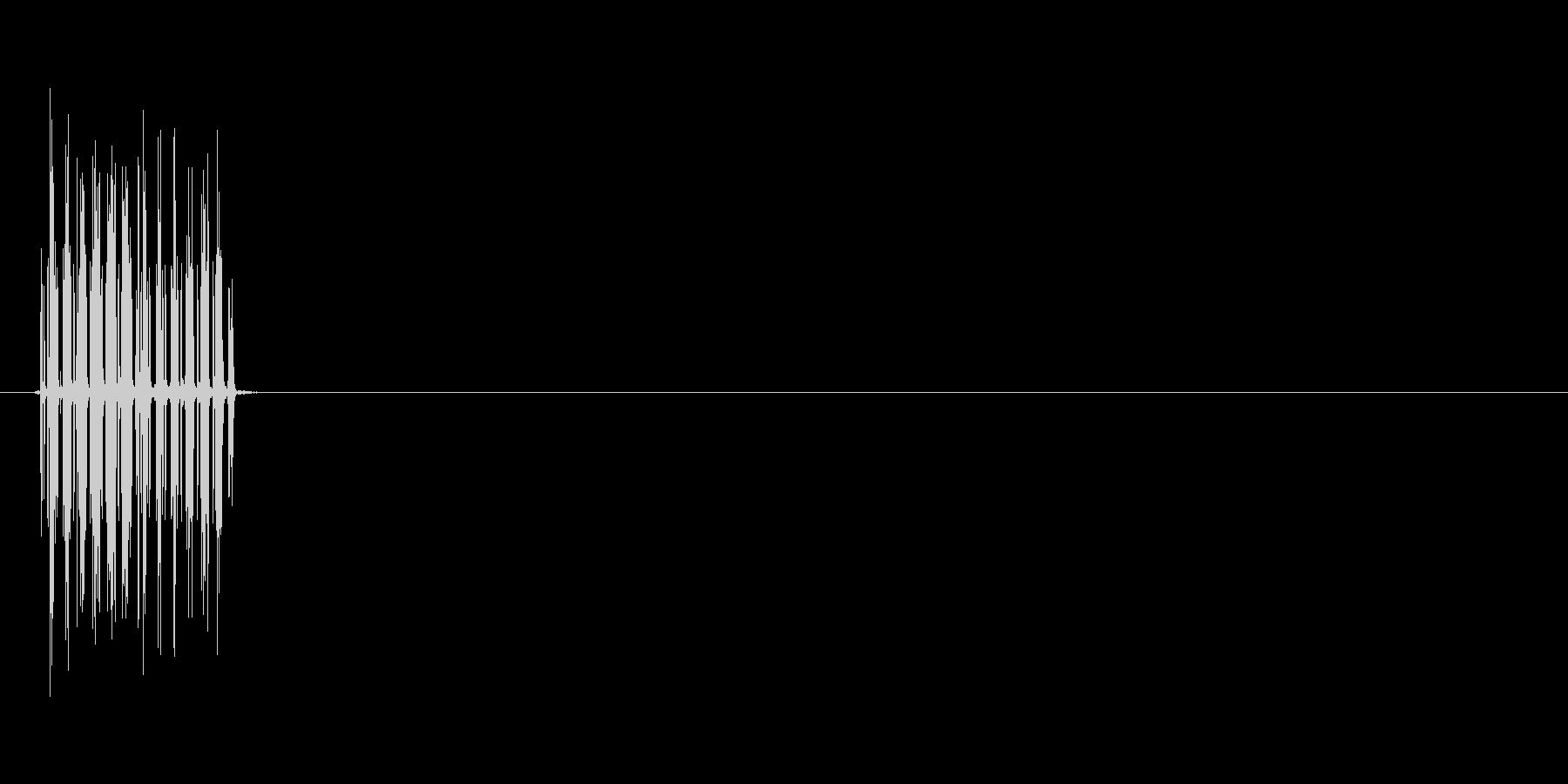 ブッ(キャンセル、不正解、バツ)の未再生の波形