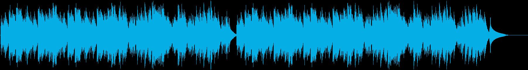 メルヘンでオルゴール調の綺麗な一曲の再生済みの波形