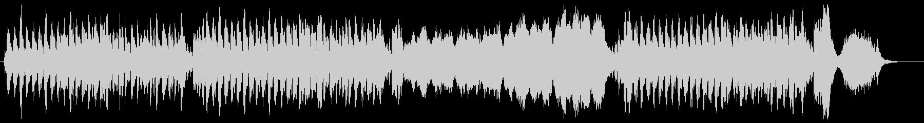 ほのぼの明るいオーケストラ曲の未再生の波形
