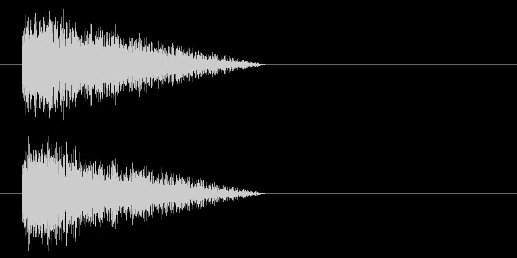 攻撃音の未再生の波形