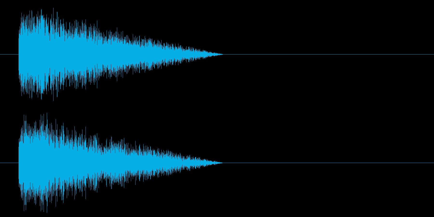 攻撃音の再生済みの波形