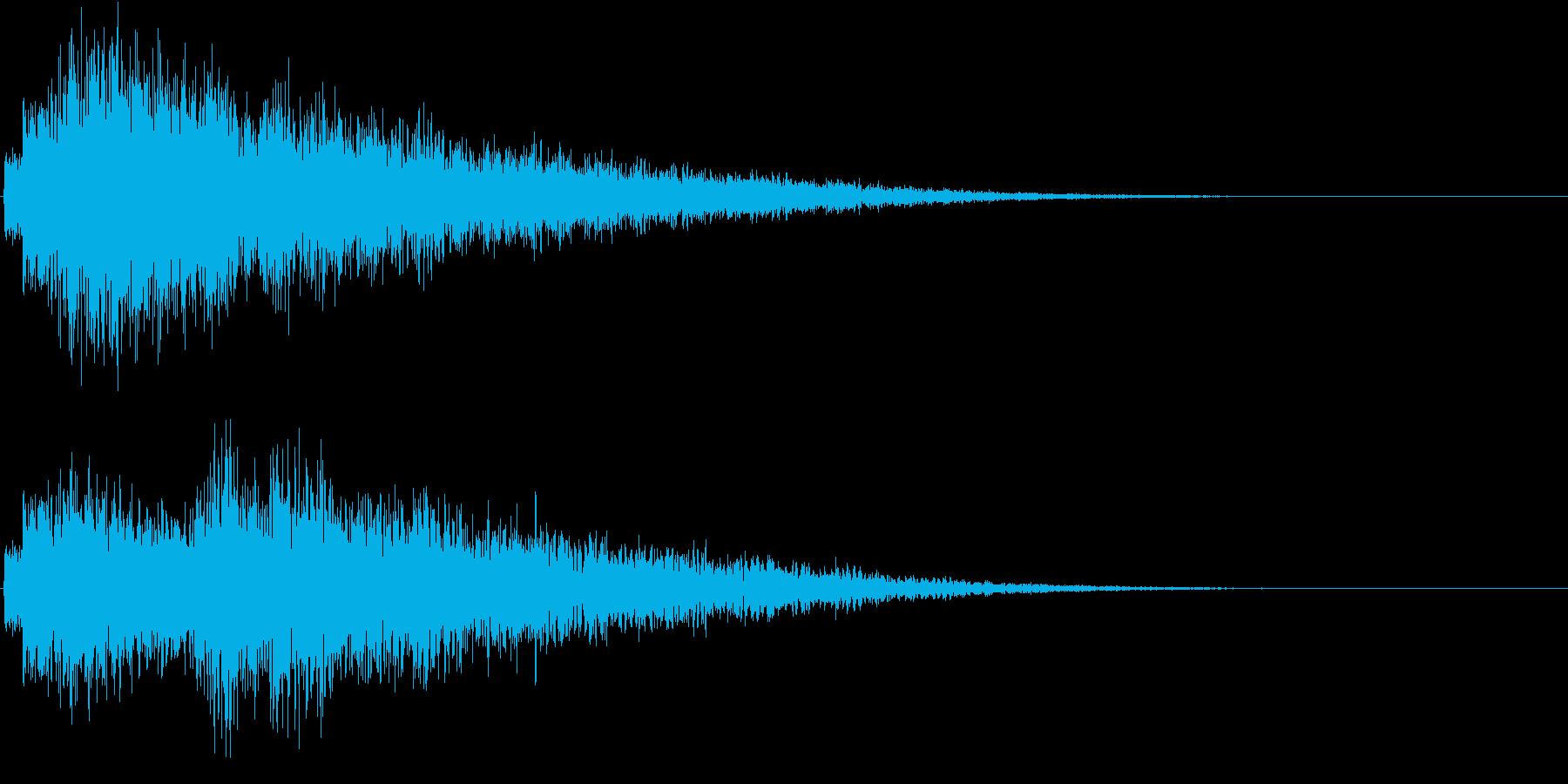 ファファーン (不審な雰囲気)の再生済みの波形
