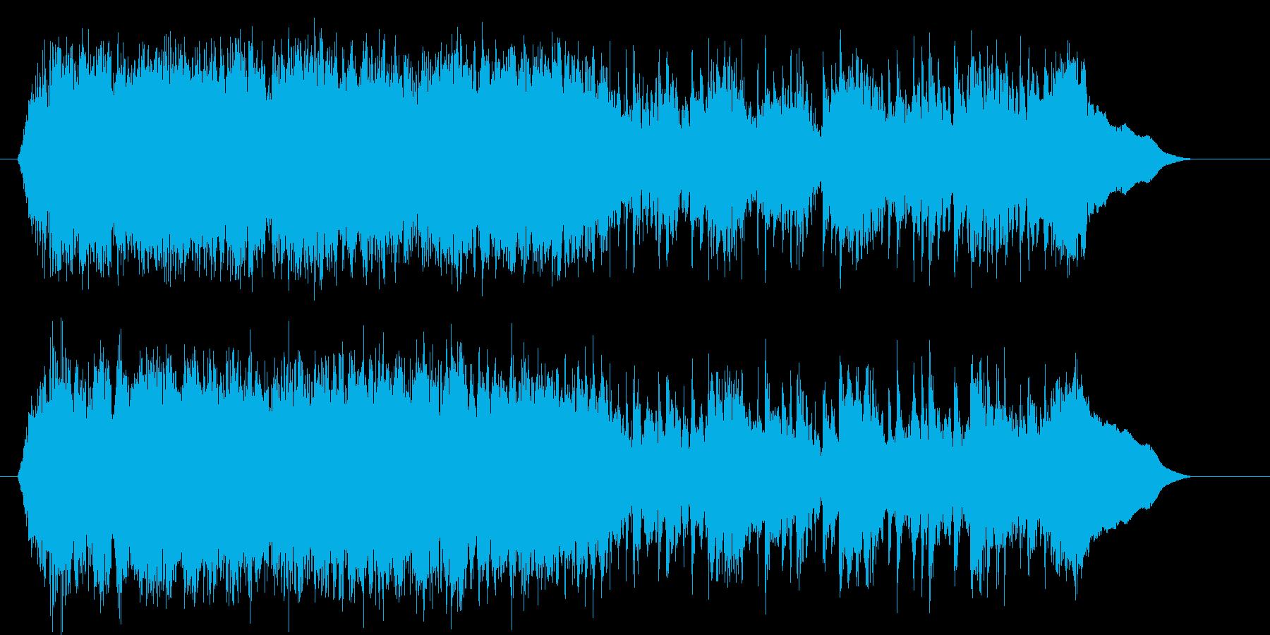 壮大でキレイな始まりの歌の再生済みの波形