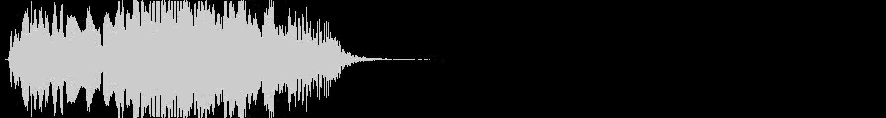 「No way」アプリ・ゲーム用の未再生の波形
