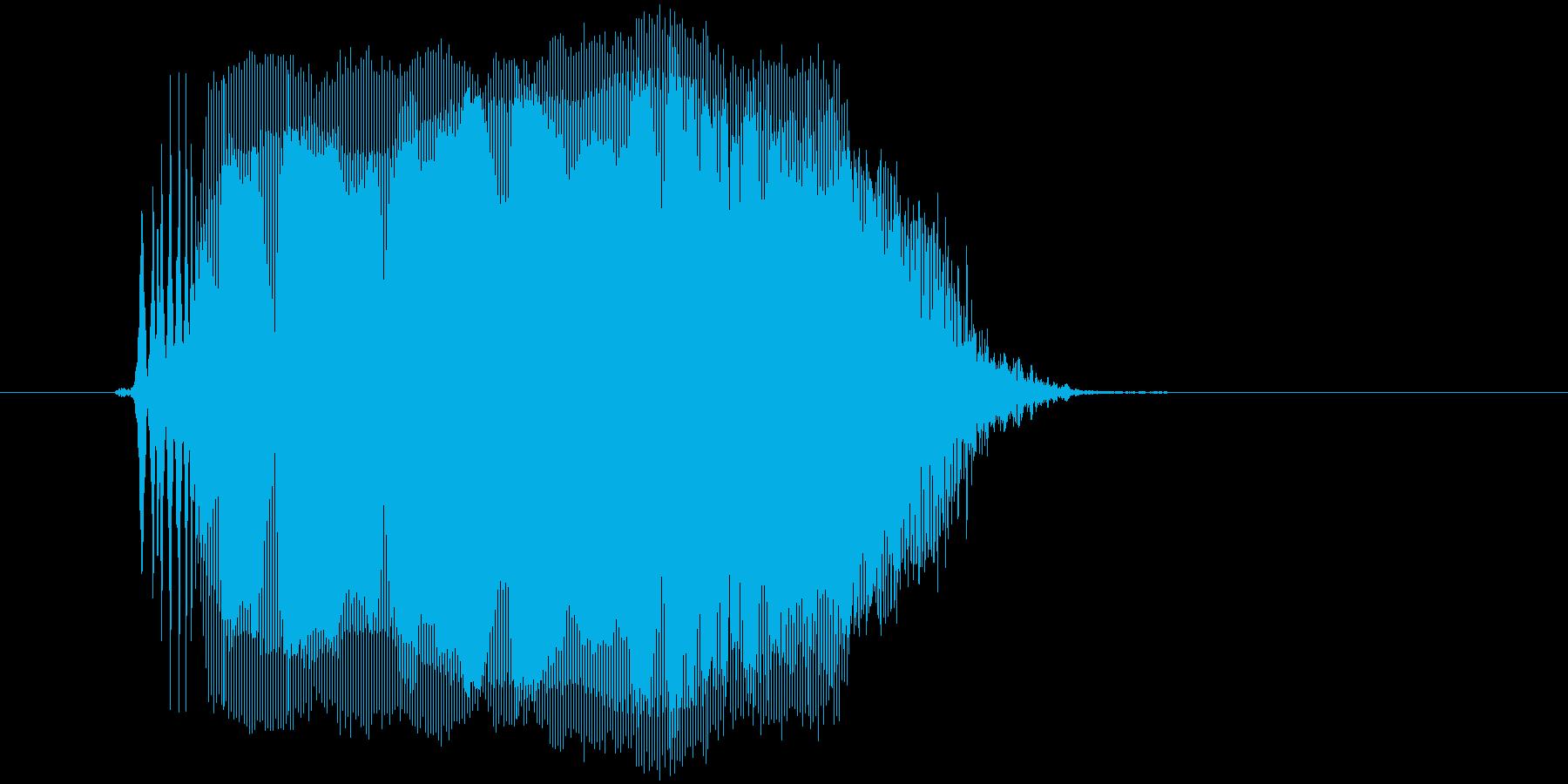 「うぅー」の再生済みの波形